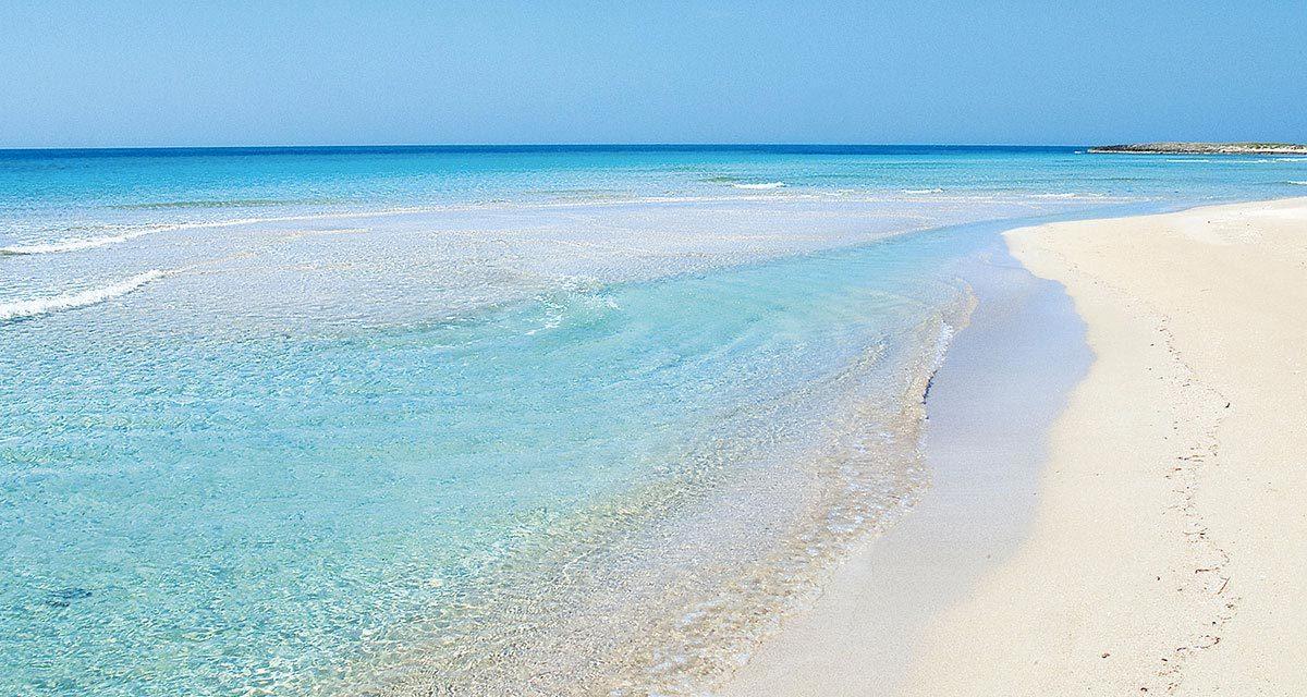 https://www.viaggialo.com/wp-content/uploads/2020/07/Maldive-del-Salento-002-1200x640.jpg
